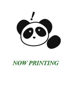 yawata_printing.jpg